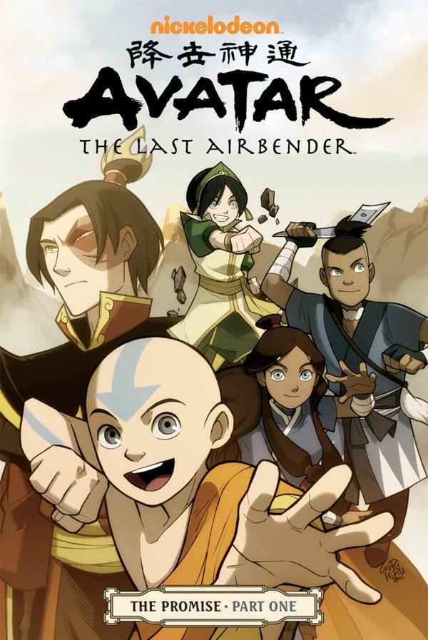 Avatar the last airbender gay comic