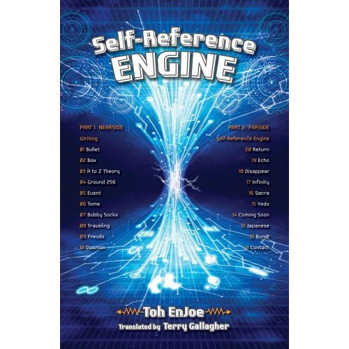 Toh-Enjoe-Self-Reference-Engine-2013.jpg